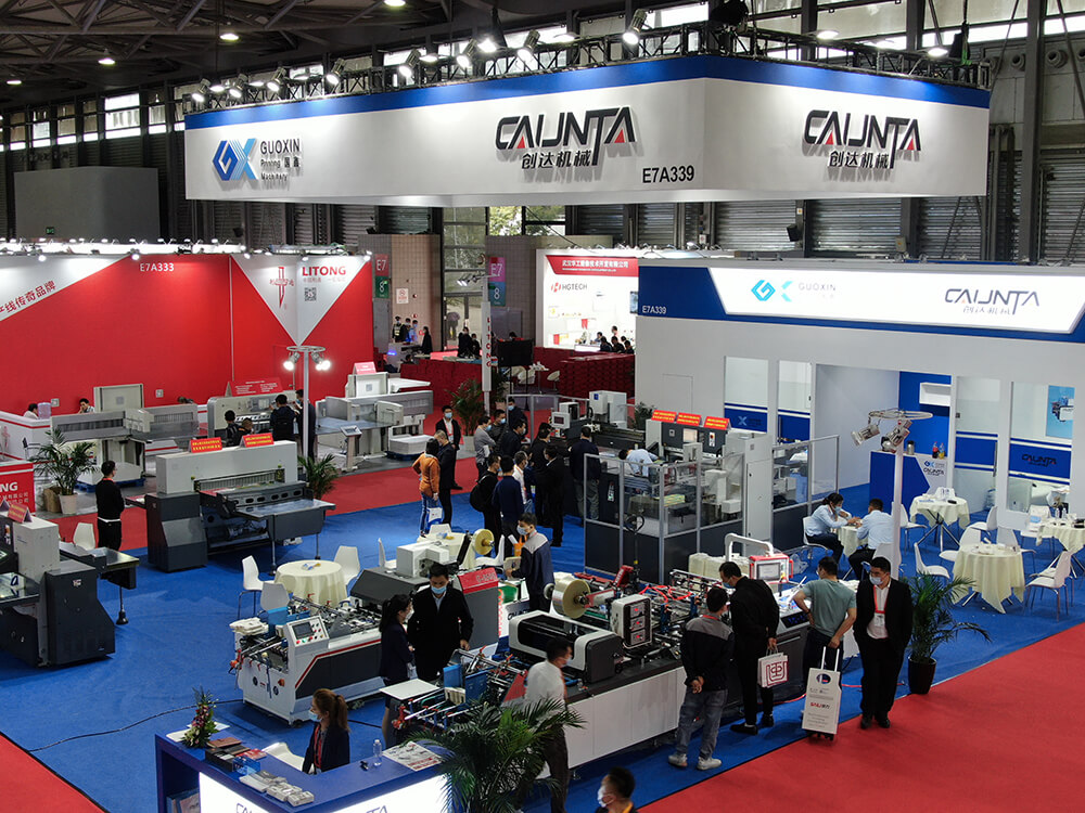 Caunta Machinery took part in The 8th  All  IN PRINT CHINA