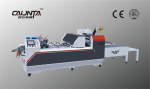 Factory Cheap Hot Automatic Window Pasting Machine With Creasing - G-650/650S/860S Full-automatic High-speed Window Patching Machine – Caunta